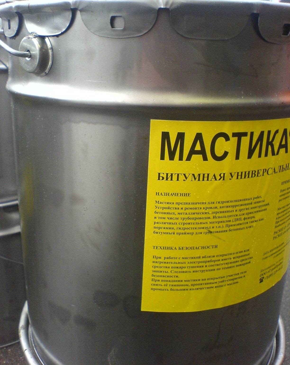 при какой температуре применяется битумная мастика его