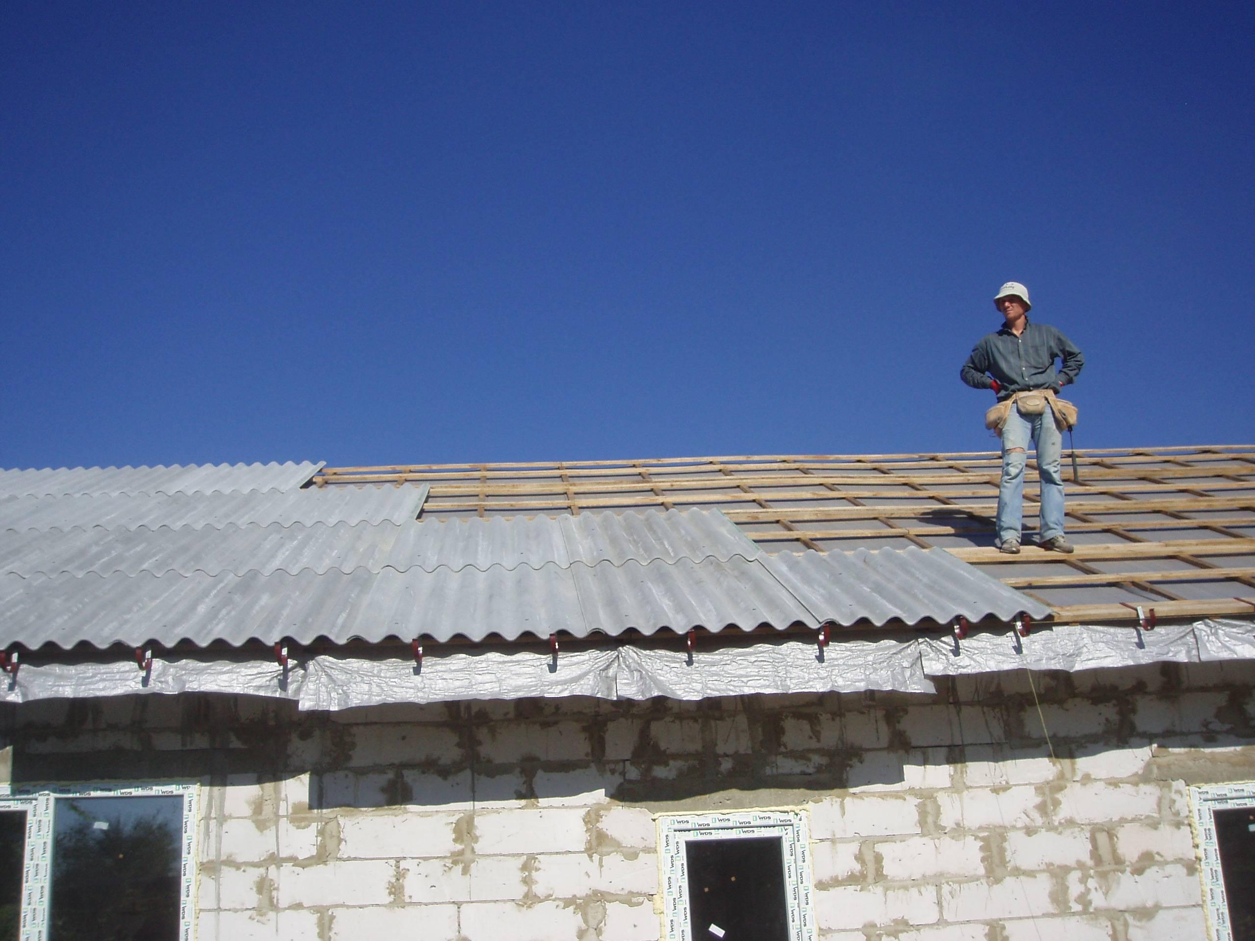 Смотреть как занимаются на крыше 13 фотография